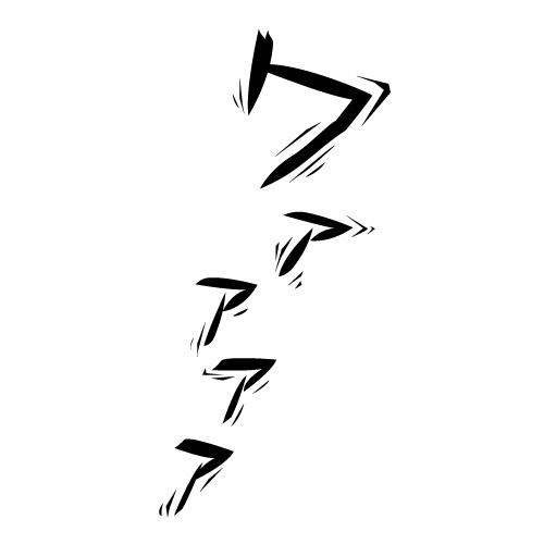 「ワアアア」歓声の効果音イラスト